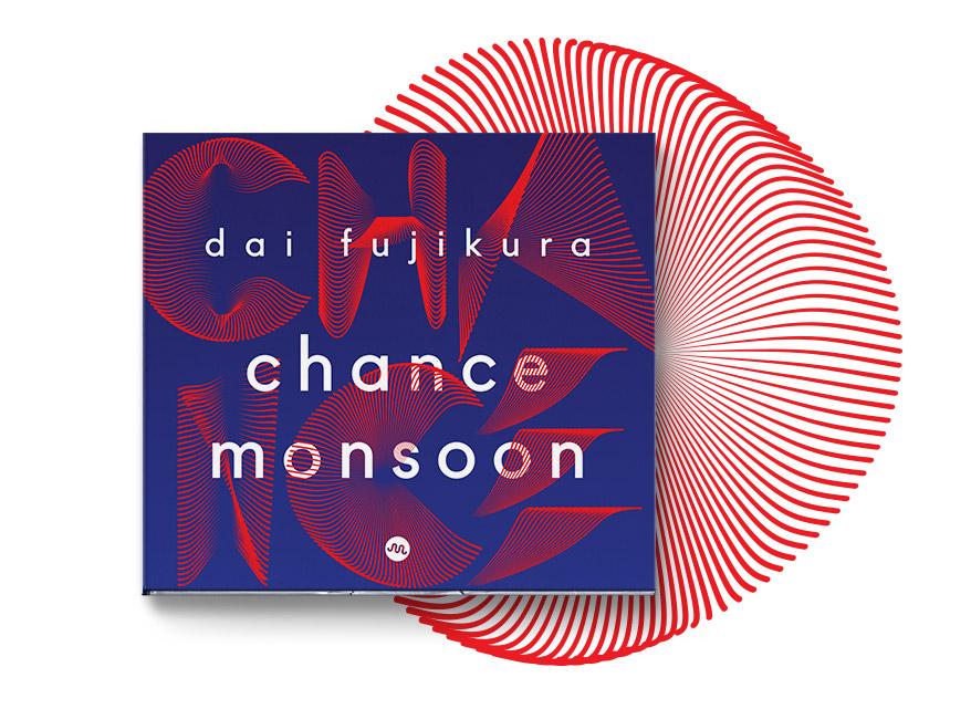 chance_monsoon_minabel_website