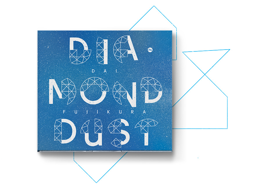 diamond_dust_website_banner