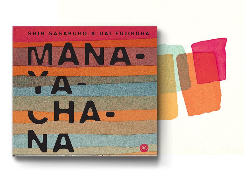 mayanachana-slide